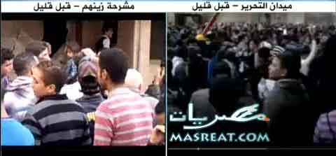 احداث ميدان التحرير الان