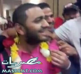 تامر حسني بالدوحة لحضور ومشاهدة مباراة مصر والبرازيل