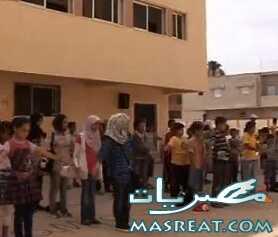 نتائج الشهادة الاعدادية نتيجة الصف الثالث الاعدادي ليبيا 2017