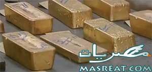 اسباب توقعات صعود اسعار الذهب فى مصر لهذا العام