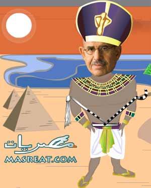 لعبة تلبيس مرشحي انتخابات الرئاسة المصرية مضحكة للبنين والبنات