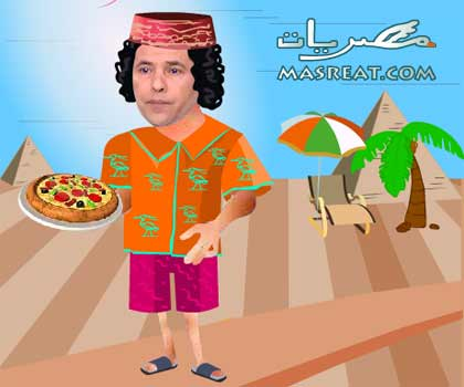 لعبة تلبيس توفيق عكاشة .. اجمل العاب فلاش مصريات الجديدة