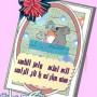 تصميم بطاقات عيد الام 2015 فلاش متحركة كروت هدايا صور