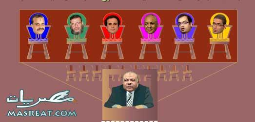 لعبة زوما اون لاين الجديدة: اجلس مكانك في مجلس الشعب مع النواب