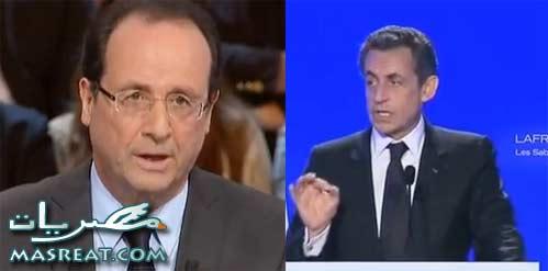 نتيجة الانتخابات الرئاسية الفرنسية: نتائج تصويت الاعادة 2012