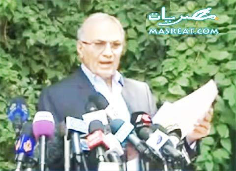 احمد شفيق مرشح انتخابات الرئاسة: عصام سلطان