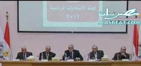 معرفة اللجنة الانتخابية مقرات انتخابات الرئاسة بالرقم القومي