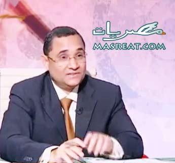 عبد الرحيم علي للاخوان: حل البرلمان المصري آية من آيات الله - يوتيوب