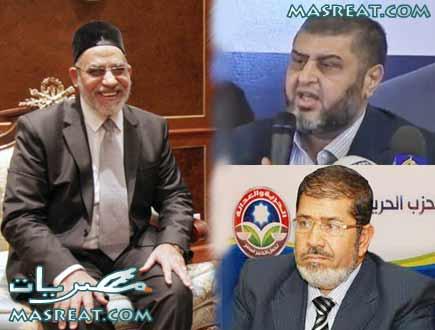 حل جماعة الاخوان المسلمين