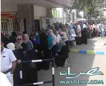 معرفة اللجنة الانتخابية لانتخابات الرئاسة 2012 بالرقم القومي