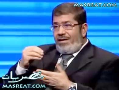 آخر اخبار محمد مرسى Mohamed-Morsi-president-of-Egypt