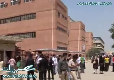 نتائج الصف السادس ابتدائي للامتحانات الوزارية في العراق 2016