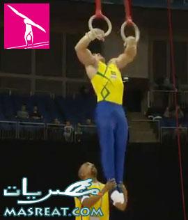 اولمبياد لندن ٢٠١٢: الحلقات، جمباز الرجال بمشاركة محمد السحرتي