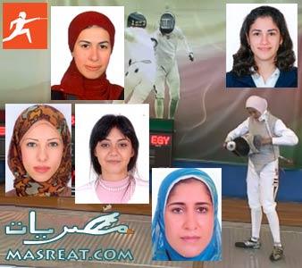 اولمبياد لندن ٢٠١٢: مبارزة سيف الشيش وتألق مفاجئ للسيدات العربيات