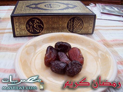 كل عـــــــــــــام وأهل المنتدى بخير Photos-ramadan-dates