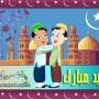 بطاقات عيد الفطر 2015 صور كروت فلاش متحركة تهنئة العيد