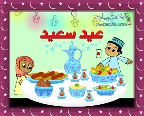 رسائل تهاني عيد الفطر السعيد المبارك للحبيب