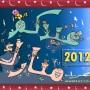 تهنئة عيد الفطر 2014 المبارك: صور - العاب - رسائل - بطاقات