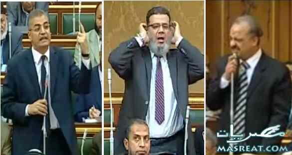 عودة البرلمان المنحل
