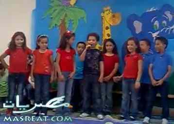 نتيجة تنسيق رياض الاطفال 2016 بالاسكندرية والمحافظات