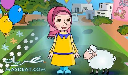 لعبة تلبيس ملابس العيد