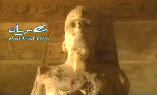 اكتشف اسرار تعامد الشمس في معبد أبو سمبل وكيف تم انقاذه - فيديو