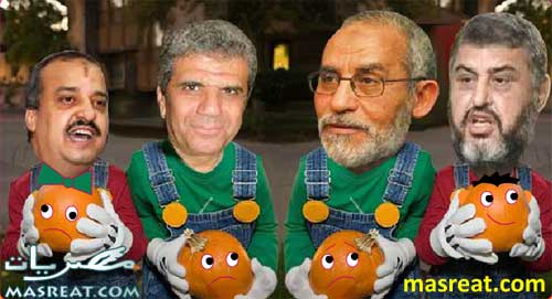 أنا وإخواني الاخوانجية وآخر احداث ميدان التحرير الاخيرة الآن