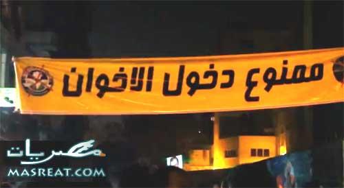 الاعلان الدستوري الجديد لمحمد مرسي يشعل الثورة ضد حكم الاخوان