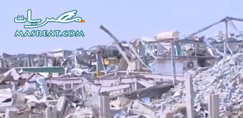 صورة حادث انفجار الرياض