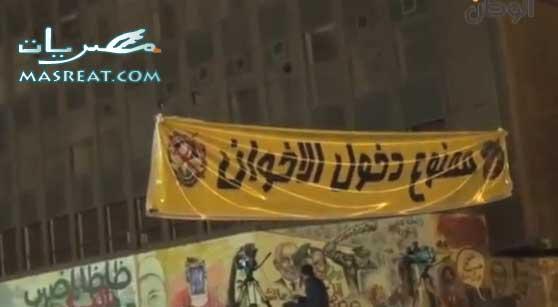 احداث محمد محمود الثانية الان