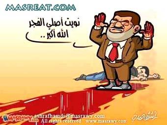 خطاب الرئيس مرسي اليوم