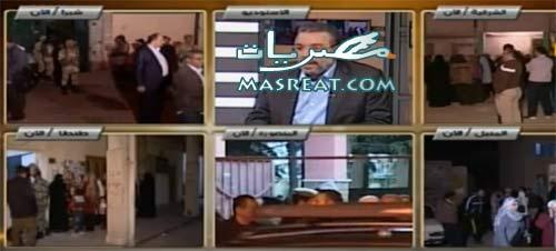 نتيجة استفتاء الدستور بمصر