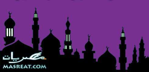 رسائل اسلامية دينية للموبايل