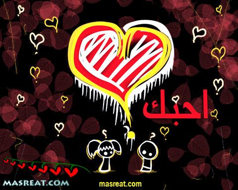 رسائل حب حزينة جدا مسجات حب وغرام حزينه جدا فراق وداع طويلة - قصيرة