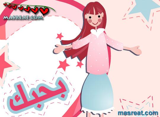 رسائل حب مصرية للمخطوبين 2014
