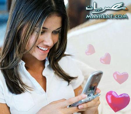رسائل حب عراقية 2014