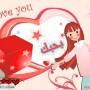 رسائل حب وغزل رومانسية 2014 مسجات حب وشوق وغرام غزلية قصيرة قوية
