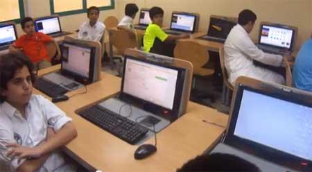 نتائج الصف السادس الابتدائى 2014 من موقع وزارة التربية والتعليم في مصر