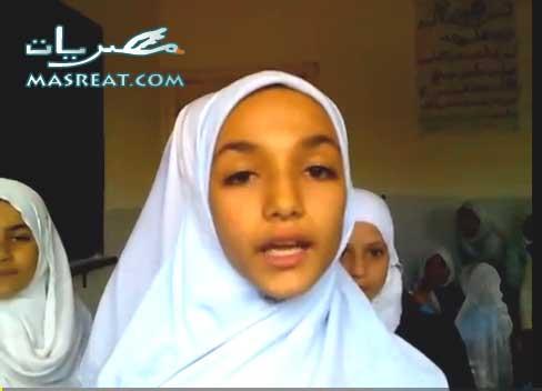 نتيجة الصف الرابع الابتدائي الازهري - رابعة ابتدائي 2015