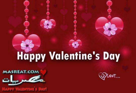 رسائل الحب, أحلى رسائل الحب مسجات 3dlat.com_14_18_3990