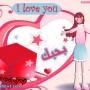 اقوى 100 رسالة حب، رسائل حب 2015 بالفصحى واللهجات العامية