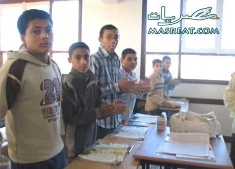 نتيجة الشهادة الاعدادية بسوهاج الترم الاول والترم الثاني2017 مديرية التربية والتعليم
