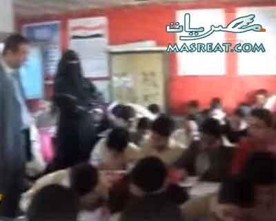 نتائج الشهادة الابتدائية الصف السادس محافظة اسيوط 2014