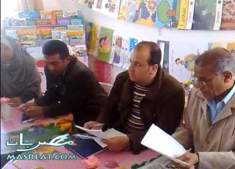 نتيجة الصف السادس الشهادة الابتدائية محافظة سوهاج 2015