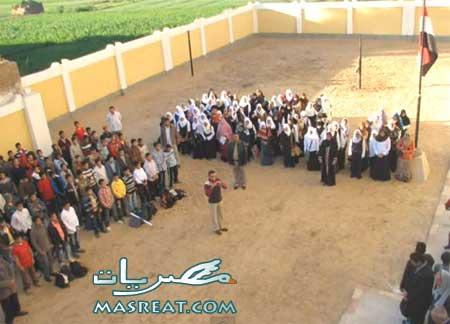 نتائج الصف الثالث الاعدادي محافظة سوهاج 2016