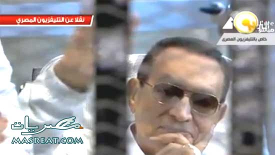 اعادة محاكمة مبارك