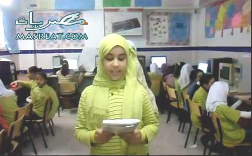 جدول امتحانات الصف السادس الابتدائي 2013 اخر العام الترم الثاني