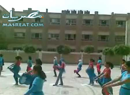 موقع بوابة مديرية القاهرة التعليمية