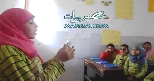 مديرية التربية والتعليم بمحافظة الدقهلية 2015