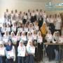 موقع بوابة مديرية وزارة التربية والتعليم محافظة كفر الشيخ 2014